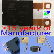 12V 24V 1W 2W double coil Magnetic Latching Relays 80A