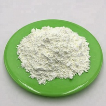 Factory Price Buy Dysprosium Oxide Powder with cas no 1308-87-8 and Dy2O3 for sale