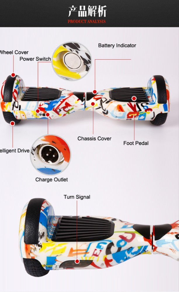 2017 Hot Sales 6.5 inch hoverboard with bluetooth speaker