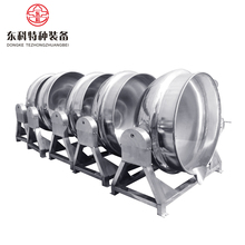 DK Industrial Pressure Jacket Kettle Cooker for Jams with Agitator