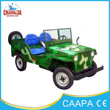 Hot selling amusement games adult pedal car