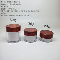 50g,30g,20g Bamboo cream jar, wood cosmetic jars