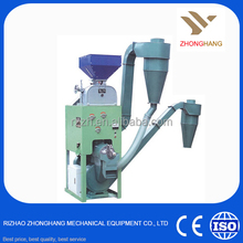 LNTF150S Combined Brown Rice Milling Machine Manufacturer, Milling Rice Machine