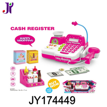 Funny plastic supermarket cash machine register toy for children with sound and light