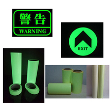 high visibility photoluminescent printing paper / glow in the dark inkjet print paper