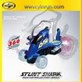 stunt shark remote control car new toy 2014