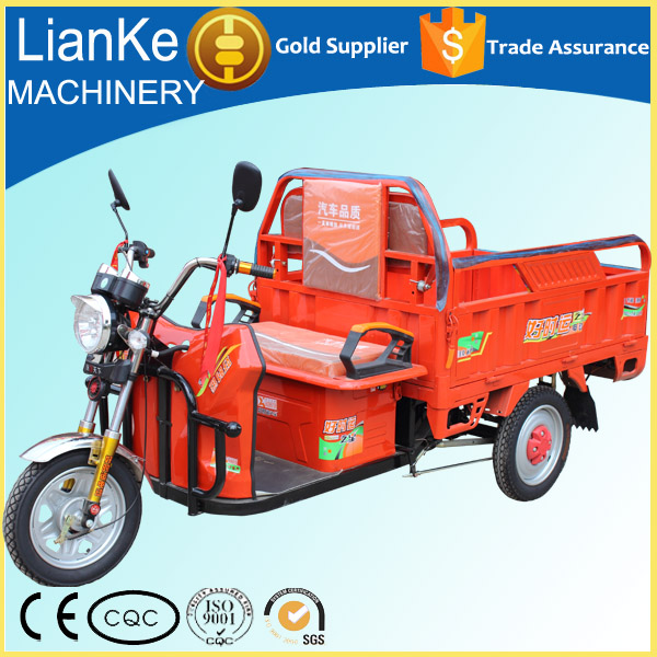 electric tricycle used for water delivery/electric tricycle used for pick up children