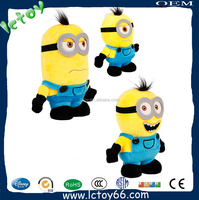 cheap plush toys minions despicable me