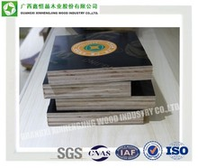 Best selling 4x8 plywood cheap osb plywood with great price