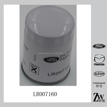 High quality Auto engine oil filter 4508334 for lubrication system of LANDROVER