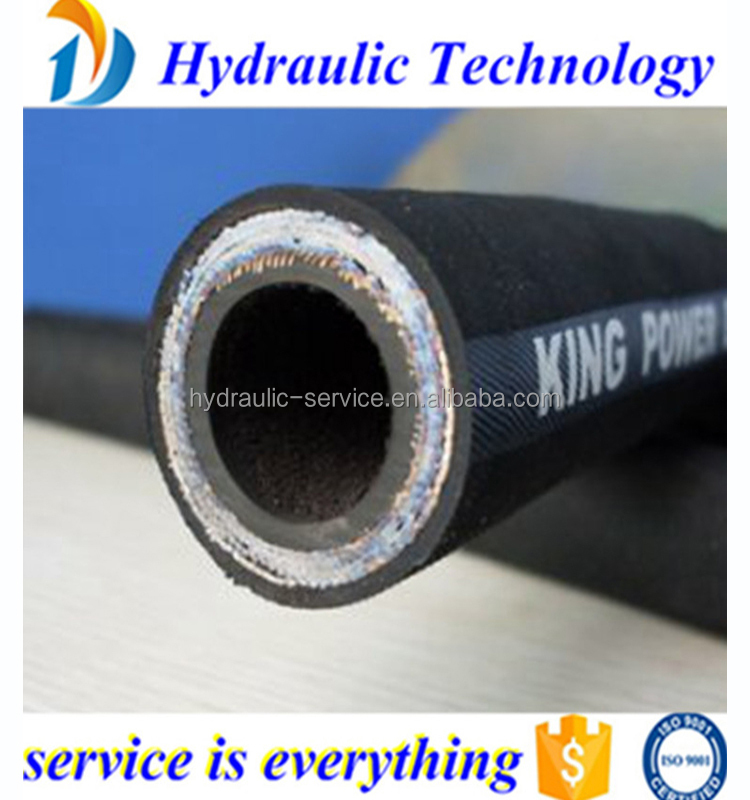 Best selling customized sae 100 r2 hydraulic rubber hose