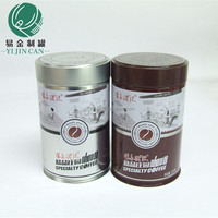 empty coffee can ,wholesale coffee cans,250g metal coffee cans