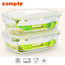Dongguan Beinuo plastic food storage boxes