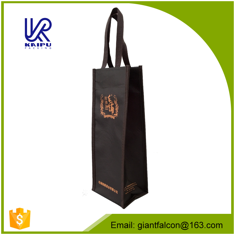 China manufacturer folding non-woven promotional bag with high quality