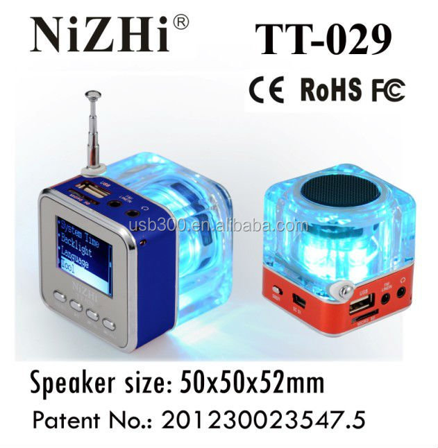 Portable audio player mini speaker music box for sale with antenna,USB,TF card