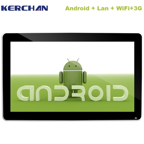 32 Inch android 3g advertising marketing agencies display