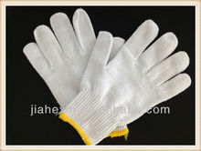 kong safety gloves knitted cotton safety glove