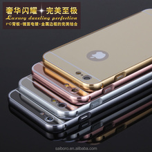 China Alibaba newest high quality metal frame with PC back cover mirror mobile case for iPhone