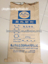 Promotional logo printed pp woven cement bags with kraft paper lamination
