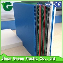 2016 green Anti-static Material Expanded Pp plastic sheet for beverage and bottles