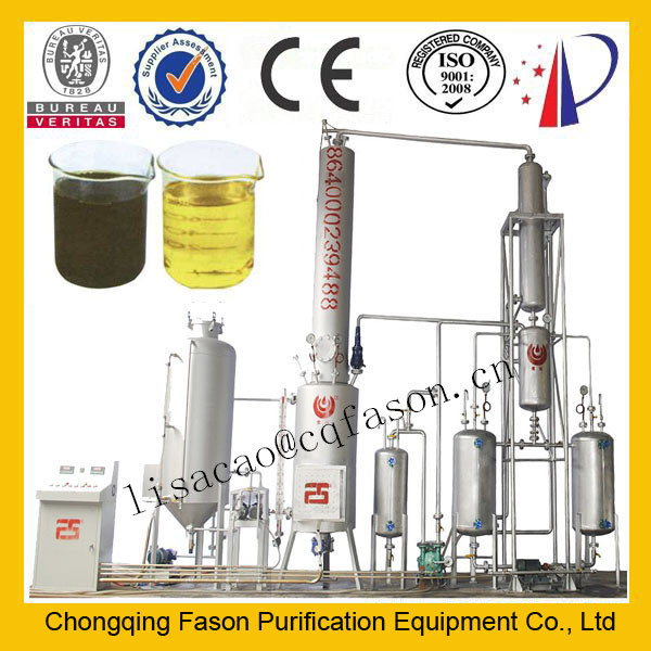 Professional manufacturer Waste or used motor oil to diesel fuel oil recycling plant