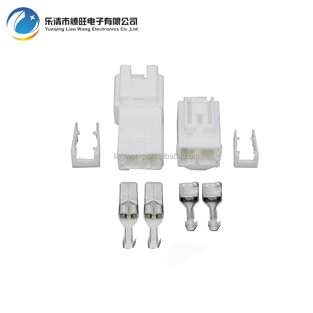 2 Pin Female And Male Auto Wire Electronic Connector Plug With Terminal DJ70218Y-7.8-11/21