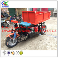 stable performance Strong power cargo tricycle 3 wheel with Hydraulic dump system
