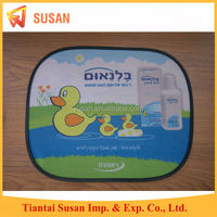 Nylon mesh advertising car sun shade