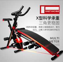 Machine Multifunction Home Exercise Trainer Exercise ab generator