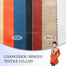 all color double-faced woolen goods 100% wool fabric, polyester fabric