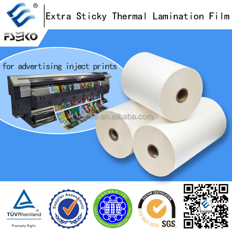 Digital super sticky thermal lamination film gloss&matte 35mic