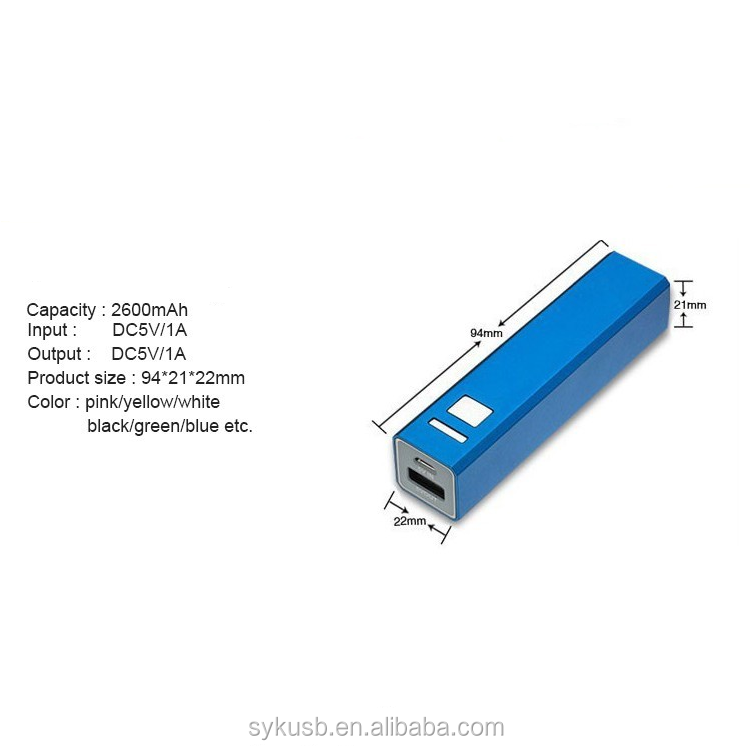 2600mAh Promotional Mobile Power Bank for Mobile Phone