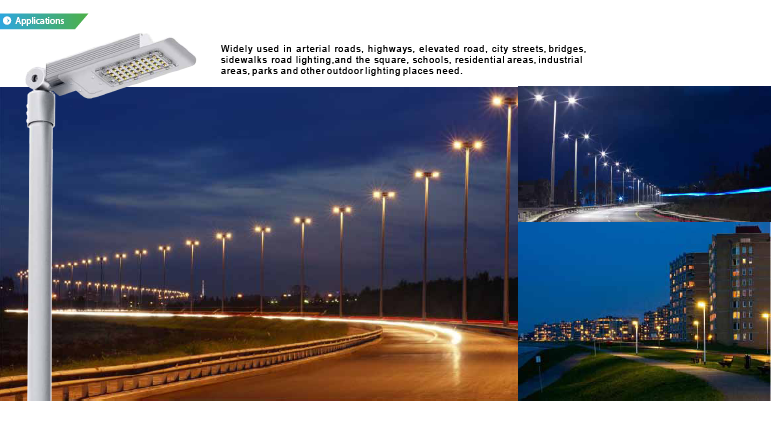 Modern design garden led light led street light outdoor