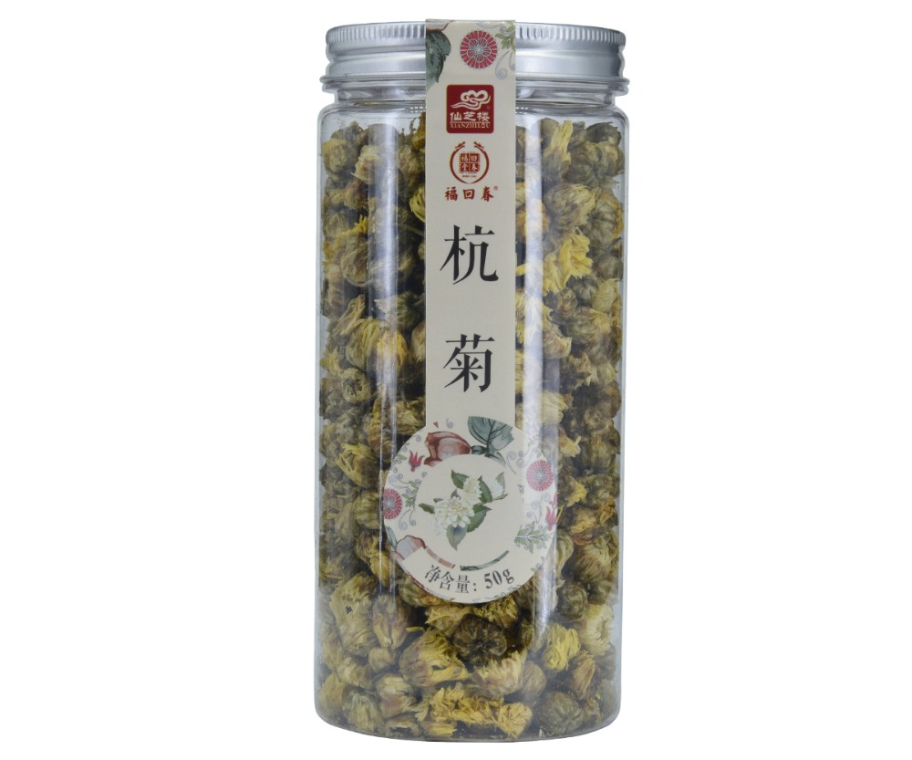 New Arrival China Health flower Snow Chrysanthemum Herbal <strong>Tea</strong>