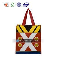 Eco-friendly Laminated pp woven bag hs code