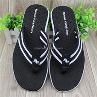 Advertising Slippers Men Flip Flops