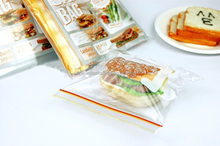 Multipurpose and Moisture-proof meat packing ziplock bag
