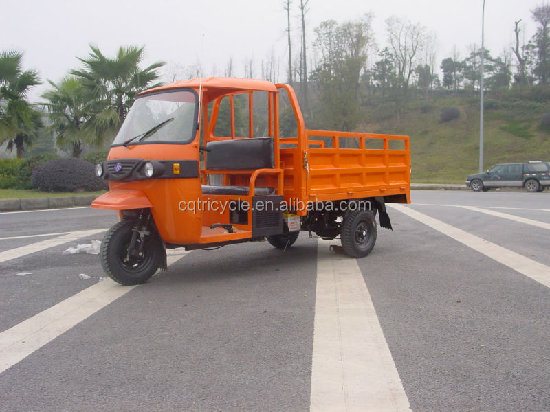 China tvs king tricycle for sale india style bajaj three wheel tricycle for cargo