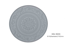 HG5033pu ceiling mouldings/pu polyurethane medallions/ceiling medallions for home dacoration