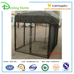 Home use dog run kennel wholesale with powder coated finish