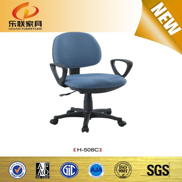 presidents choice modern swivel mesh hotel fruniture office chair