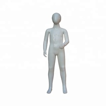 hot sale standing child mannequin kids dummy model child cheap mannequins