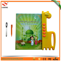Printing Book English And Arabic Support for Muslim Kids Study Islamic Electronic Quran Book