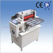 500mm width Microcomputer slicer machine (PLC control)