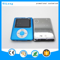 Best selling portable classic digital LCD MP4 player multimedia player with FM Radio DV