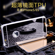 for iphone 6 case, soft electroplating tpu mirror phone case for iphone 5/5s cover
