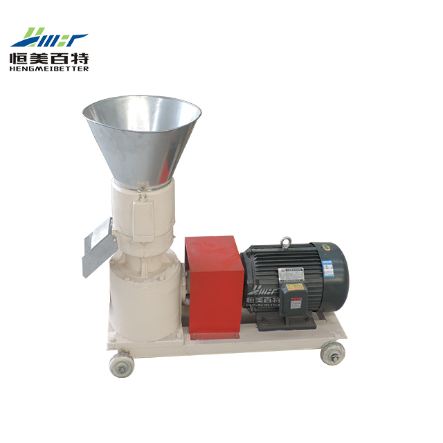 New Designed animal feed mixing machine