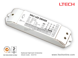 25W Constant Current LED DALI Dimming Driver