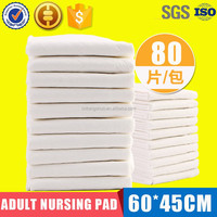 Free Samples hot seling nursing pad in Bulk