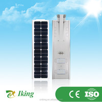 integrated solar street light with 25w led lamp 55w sunpower solar panel